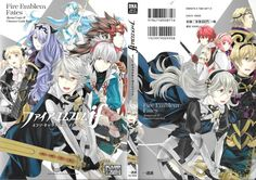 STATUS: COMPLETE My copy of Fire Emblem Fates: 4Koma & Character Book (ファイアーエムブレムif 4コマ・キャラクターガイドブック) finally came in. Like last time with Fire Emblem Awakening: 4Koma Kings, I scanned, cleaned…