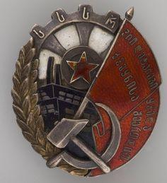 31 декабря 1931 года Постановлением Всегрузинского центрального исполнительного комитета был утвержден орден Трудового Красного Знамени ССР Грузии.