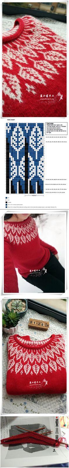 пуловер с кокеткой 'листья'