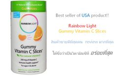 vitamin C ราคา วิตามินซี Rainbow Light, Gummy Vitamin C Slices 90 Gummies