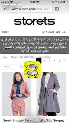 Internet Shopping Sites, Best Online Shopping Websites, Amazon Online Shopping, Handbags Online Shopping, Sites Online, Online Dress Shopping, Online Boutiques, Celebrity Dresses, Celebrity Style