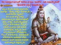 Pooja Mandir, Hindu Dharma, Hair Care Tips, Telugu, Mantra, Poems, Rice, God, Dios