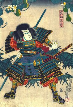 Samurai Hashiba Hisakichi 1860