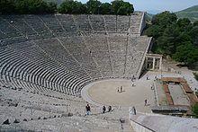 Teatre grec a Epidaure (construcció lúdica).