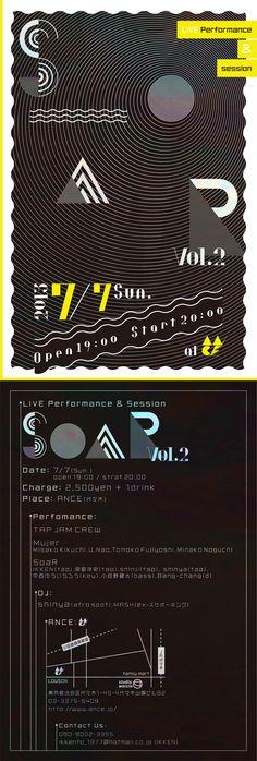 shun yonemura SOAR postcard It Works, Graphic Design, Nailed It, Visual Communication