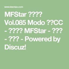 MFStar 模范学院 Vol.085 Modo 程程CC - 模范学院 MFStar -  蕾丝猫 -  手机版 - Powered by Discuz!