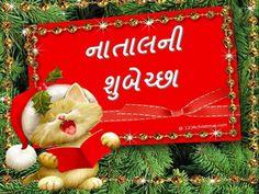 New Post cute merry christmas greetings Christmas Wallpaper Android, Merry Christmas Wallpaper, Merry Christmas Background, Christmas Kitten, Merry Christmas Greetings, Christmas Time, Christmas Blessings, Christmas Wishes, Vintage Christmas