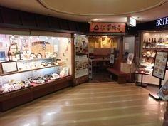-Kazokutei- http://alike.jp/restaurant/target_top/30742/