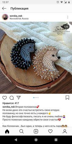 MIXIA Exaggerated Luxury Sun Moon Stars Drop Earrings Rhinestone Punk Earrings for Women Jewelry Golden Boho Vintage Earrings Tambour Embroidery, Bead Embroidery Patterns, Bead Embroidery Jewelry, Beading Patterns, Seed Bead Jewelry, Beaded Jewelry, Brooches Handmade, Handmade Jewelry, Bead Crafts