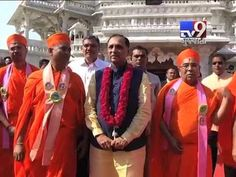 Ahmedabad: Gujarat CM Vijay Rupani visits Smruti temple in Ghodasar.  Subscribe to Tv9 Gujarati https://www.youtube.com/tv9gujarati Like us on Facebook at https://www.facebook.com/tv9gujarati Follow us on Twitter at https://twitter.com/Tv9Gujarati Follow us on Dailymotion at http://www.dailymotion.com/GujaratTV9 Circle us on Google+ : https://plus.google.com/+tv9gujarat Follow us on Pinterest at http://www.pinterest.com/tv9gujarati/