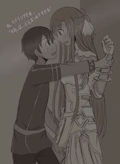 Anime Kiss, Anime Neko, Online Anime, Online Art, Ayato Kirishima, Kirito Asuna, Sword Art Online Kirito, Anime Comics, Anime Couples