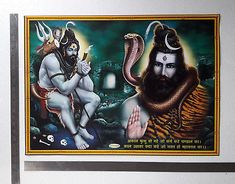 20x28 Inch Poster Lord Shiva Relaxing, Shiva Blessing