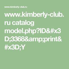 www.kimberly-club.ru catalog model.php?ID=3368&print=Y Catalog, Math Equations, Model, Club, Amp, Dolls, Baby Dolls, Scale Model