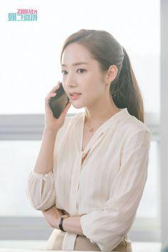 What's Wrong With Secretary Kim ! Why Secretary Kim / Park Seo Joon / Park Min Young / Kdrama / Korean Drama Korean Actresses, Korean Actors, Korean Beauty, Asian Beauty, Joon Park, W Two Worlds, Park Min Young, Size Zero, Korean Celebrities