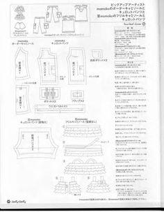 Cargo shorts & ruffled tank - Momoko