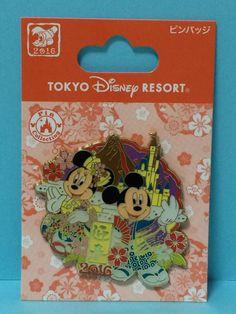 Tokyo Disney Resort New Pin badge Mickey Minnie 2016 New Year Party Japan Kimono #TokyoDisneyResort