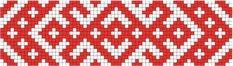 Создание схемы для браного ткачества - Ярмарка Мастеров - ручная работа, handmade