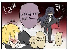 어느 ts 만화 작가의 악질적인점 > 만화방   뀨잉넷 - 온세상 모든 웹코믹이 모이는 곳 King, Anime, Anime Shows