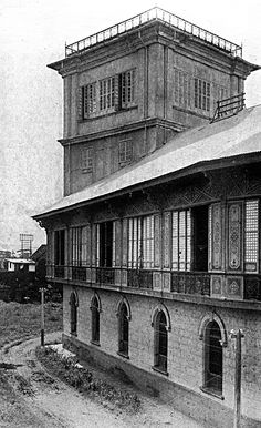 philippine old houses Filipino Architecture, Philippine Architecture, Intramuros, Philippines Culture, Filipiniana, Manila, Traditional House, Vintage Paper, Old Houses
