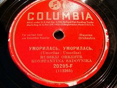 Columbia vintage record label by SCVHA, via Flickr