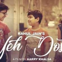 Yeh Dosti Hum Nahi Todenge Ringtone Sung By Rahul Jain Rahul Song Hindi Friendship Songs