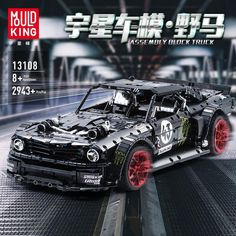 Ford Mustang, Awesome Gadgets, Bmw, Lamborghini, Trucks, Products, Autos, Model Car, Building Block Games