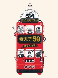3lfz5 Pop Design, Retro Design, Cover Design, Design Art, Chinese Design, Japanese Graphic Design, Hong Kong Art, Chinese Contemporary Art, Hongkong