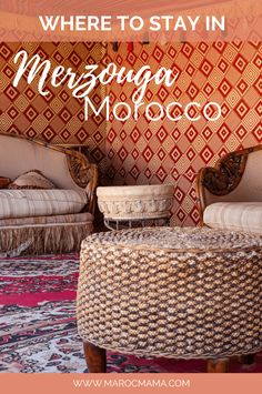 Cool Hotels in Merzouga, Morocco for Your Sahara Stay - MarocMama Morocco Travel, Africa Travel, Italy Travel, Luxury Camping, Luxury Travel, Bucket List Ideas For Women, Africa Destinations, Holiday Destinations, Morocco Itinerary