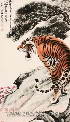 Chinese Tiger Painting AP002
