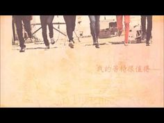 ▶ [中字] SHINHWA 神話 - 웃다가... (笑著笑著...) - YouTube