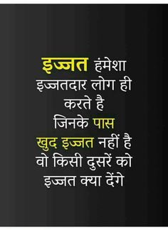 696 Best Heart touching shayari images in 2019 | Hindi quotes, Heart