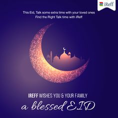 #iReff wishes you and your family a blessed Eid! #EidMubarak #Ramadan