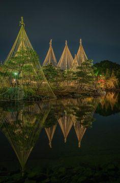 Travel Inspiration for Japan - Japanese Garden in Nagoya, Japan 白鳥庭園