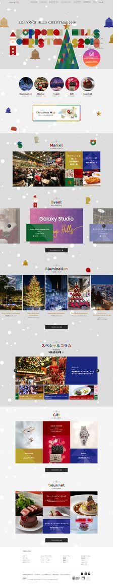 WEBデザイン参考、クラシック、シンプル、ナチュラル、クリスマス Web Design, Site Design, Graphic Design, Ui Website, Event Page, Poster Layout, Print Ads, Gisele, Inspiration