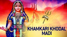 Khodiyar Maa Hd Wallpaper pictures in the best available resolution. We have a massive amount of desktop and mobile Wallpapers. Maa Wallpaper, Wallpaper Pictures, Mobile Wallpaper, Hd Photos, Wonder Woman, Superhero, Group, Wallpaper For Phone, Wonder Women