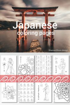 #ShShPrintables Japanese geisha coloring page for grown ups   Japanese hieroglyphs coloring pattern   Printable adult coloring book   Creative Activity for Adults