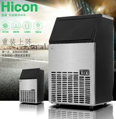High quality commercial electric ice making machine 55kg per day 15kg store auto wash ice maker ice machine 220v 110v
