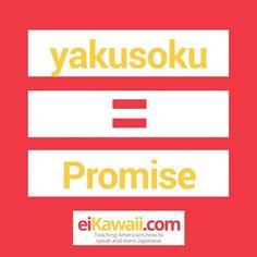 "Eichan (@eichan_eikawaii) on Instagram: ""Day 68 of 365. Yakusoku = Promise. . #japanese #japaneseculture #japaneselanguage #japaneselife…"""
