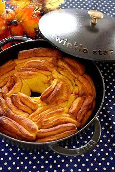 一足お先にハロウィン気分☆かぼちゃのシナモンリングパン