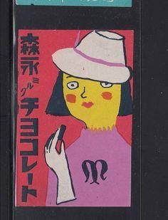 Old Matchbox  label   Japan Patriotic   AEE122 Woman