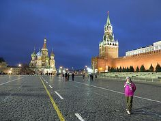 Red Square beneath the twilight.