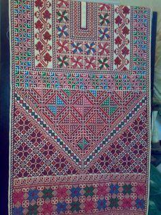 palestina embroidery -