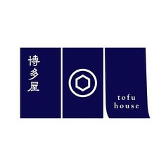 Logo and packaging design project for Tofu House. Logo for Tofu House  Designed by #blowhongkong  #Japanese #tofu #tofuhouse #typography #graphics #graphicdesign #logo