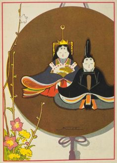 Vintage Japanese children book illustrations by Okamoto Kiichi