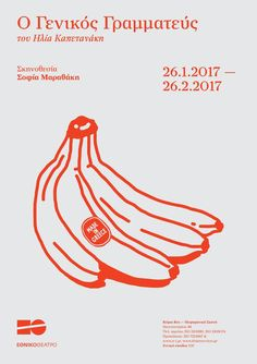 greece banana – - New Sites Graphic Design Posters, Graphic Design Typography, Graphic Design Illustration, Graphic Design Inspiration, Branding Design, Layout Design, Print Design, Web Design, Banana Design
