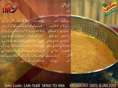 Chutney Recipes, Sauce Recipes, My Recipes, Asian Recipes, Cooking Recipes, Favorite Recipes, Recipies, Urdu Recipe, Good Food