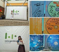 LaLaガーデン春日部にて  絢梨さん(Twitter@TanakaAyari)と 昌美さん(Twitter@msmg0757)の ライブを見て来ました!