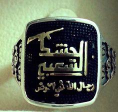 (137) العراق اولاً Iraqi Army