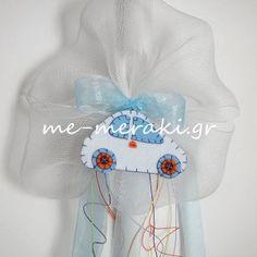 Λαμπάδες με χειροποίητο στολισμό , αυτοκινητάκι από τσόχα, σεταρισμένο με την μπομπονιέρα ΥΦ022 www.me-meraki.gr  la05_lampada_vaptisis_auto Meraki, Hanukkah, Wreaths, Children, Decor, Light Bulb Vase, Young Children, Boys, Decoration