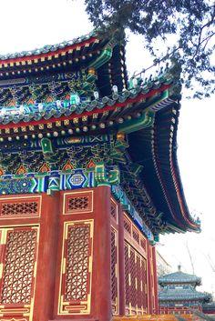 Ni hao Peking!